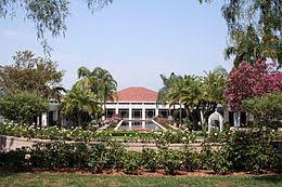 Richard Nixon Presidential Library @ Santa Ana Elks Lodge